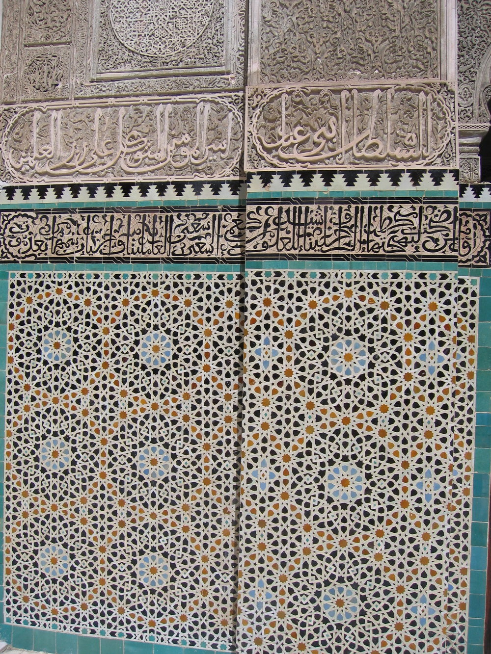 the mosaic tile pattern that inspired Salma's ring